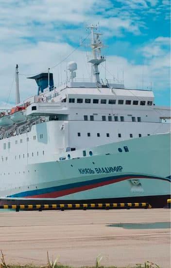 Круизный лайнер «Князь Владимир»
